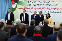 الرئيس عباس: الحكومة المقبلة لمواجهة الظروف الدقيقة التي تمر بها قضيتنا