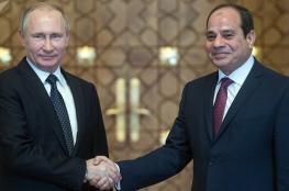 السيسي يسعى لتوسيع رحلات الطيران من روسيا إلى مصر