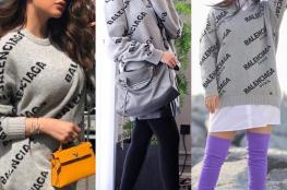 مشاهير الموضة يتنافسون على تنسيق هذه الكنزة.. من الأكثر أناقة؟