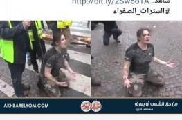 صحيفة مصرية خدعتنا..الفرنسية التي كانت تصرخ وجثت على ركبتها لم تكن شرطية،لم تذكر العرب..وهذا ما قالته!