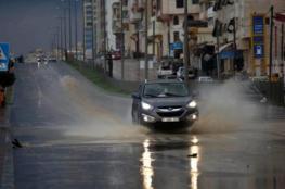 الطقس: زخات متفرقة من الأمطار على معظم المناطق