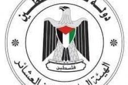 العشائر الفلسطينة تثمن الدور المصري لرعاية المصالحة الفلسطينية