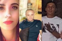 فيديو: مقتل شابيْن وفتاة في جريمتي اطلاق نار بالطيرة وجسر الزرقاء بالداخل