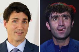 برنامج مواهب أفغاني يكشف عن (التوأم الضائع) لرئيس وزراء كندا