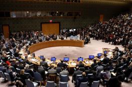 مجلس الأمن يأسف لقرار إنهاء عمل بعثة المراقبين في الخليل