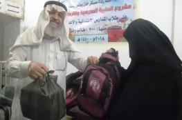 زكاة معسكر خانيونس توزع حقائب مدرسية وقرطاسية للطلبة
