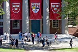 تعرف على أفضل الجامعات في العالم هذا العام