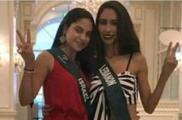 """لبنانية واسرائيلية يرفعان معا علامة النصر في """"ملكة جمال الارض""""… فكيف كانت ردة الفعل؟"""