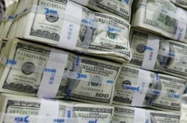 انخفاض طفيف للدولار