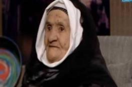أكبر معمرة في مصر تتبرع بـ(تحويشة العمر) للفقراء