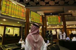كيف ستستفيد السعودية من الإدراج بمؤشر الأسواق الناشئة ؟