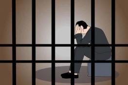 مصر: السجن 6 أشهر لمتهم بارتكاب الشذوذ مع زوجته