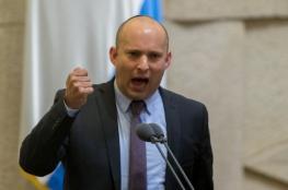 بينت: قرار إعادة فتح (كرم أبو سالم) خطأ.. والوزراء سيصوتون ضده