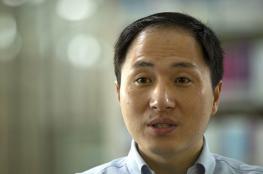 اجتماع لمنظمة الصحة العالمية بعد إعلان باحث صيني القيام بأول عملية تعديل جينات بشرية