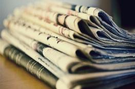 تحذير السيسي من تهديد الملاحة بالبحر الأحمر يتصدر عناوين الصحف 