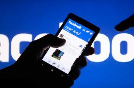هذه التطبيقات تخترق Facebook وWhatsApp وInstagram