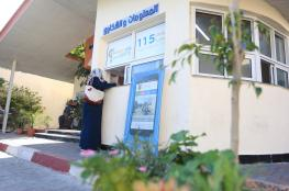 بلدية غزة تستقبل 4083 إشارة في نوفمبر الماضي