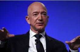 أغنى رجل بالعالم يخسر 19.2مليار$ بيومين