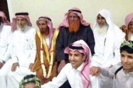 ثمانيني سعودي يتزوج امرأة تصغره بنصف قرن