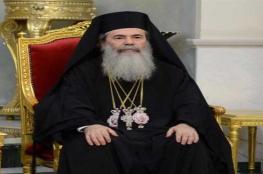 غبطة البطريرك ثيوفيلوس الثالث يدين العمل الإرهابي بالمنيا