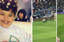 فيديو مؤثر ..طفل مصاب بـ (متلازمة داون) يعطل مباراة رسمية في السعودية