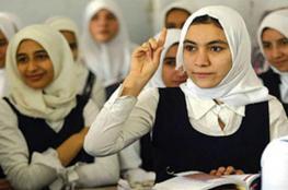 عايزة أشوفك زي ما ولدتك أمك.. تعرية طالبة في مدرسة إعدادية بمصر