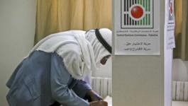 انتخابات الانتخابات حنا ناصر مصالحة انتخاب.jpg