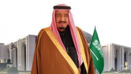 61-094630-king-salman-six-years-of-achievements-2020_700x400.jpg