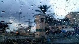 حالة الطقس: منخفض جوي مصحوب بكتلة هوائية باردة وأمطار متفرقة على مختلف المناطق