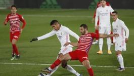 فوز صعب لريال مدريد على غرناطة