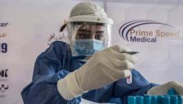 مصر تكشف موقفها من سلالة كورونا الجديدة وموعد التطعيم بلقاح (كوفيد-19)