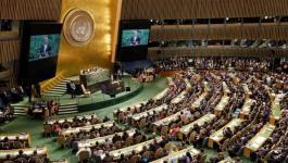 الأمم المتحدة تعتمد قراراً مصيرياً بشأن إنهاء احتلال الجولان