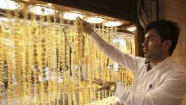 الذهب ينخفض في ظل موجة لجني الأرباح