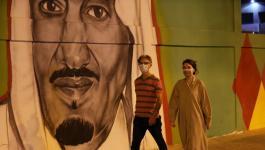 السعودية تسمح للسجناء استئناف الأحكام
