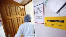 روسيا تقدم لمنظمة الصحة العالمية بيانات عن لقاحها الثاني ضد كورونا