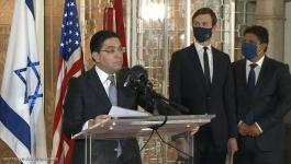توقيع إعلان ثلاثي مشترك بين المغرب وإسرائيل والولايات المتحدة