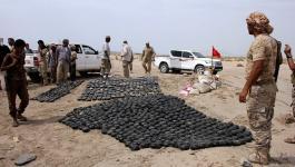 السعودية: نزع 1576 لغما في اليمن في الأسبوع الأول من 2021