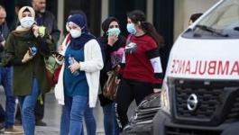 الأردن: 33 وفاة و1176 إصابة جديدة بفيروس كورونا