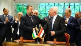 حماس تكشف عن خطوتين مهمتين لإنهاء الانقسام الفلسطيني وتحقيق المصالحة