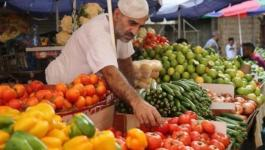 أسعار الفواكه والخضروات في غزة اليوم