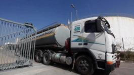 جمعية أصحاب شركات البترول بغزّة تُحذر من مماطلة الجهات الرسمية في ترخيص شاحنات نقل الوقود