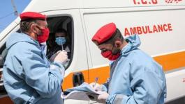 صحة غزة تسجل 3 وفيات و139 إصابة جديدة بفيروس