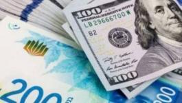 سعر صرف العملات في قطاع غزة