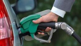 ارتفاع أسعار الوقود في