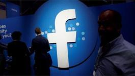 تغريم فيسبوك أكثر من نصف مليار دولار بسبب