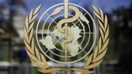 الصحة العالمية:معاً  لإقامة عالم يتمتع بقدر أكبر من العدالة والصحة