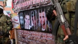 صحيفة: اتصالات تُجرى لإحراز تقدم بصفقة تبادل أسرى بين حماس و