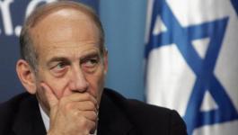 أولمرت: مواصلة استهداف الفلسطينيين لا تترك لهم خيارًا سوى الانتفاضة