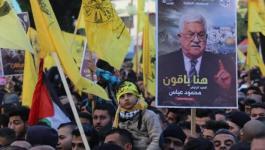 حركة فتح تدين تصريحات بن جاسم وتعتبرها تدخلا بالشأن الفلسطيني