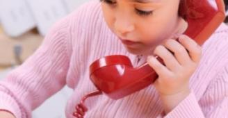 طفلة تتصل بشركة عقارات وتصدمهم بطلبها